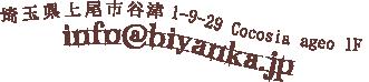 埼玉県上尾市谷津1-9-29